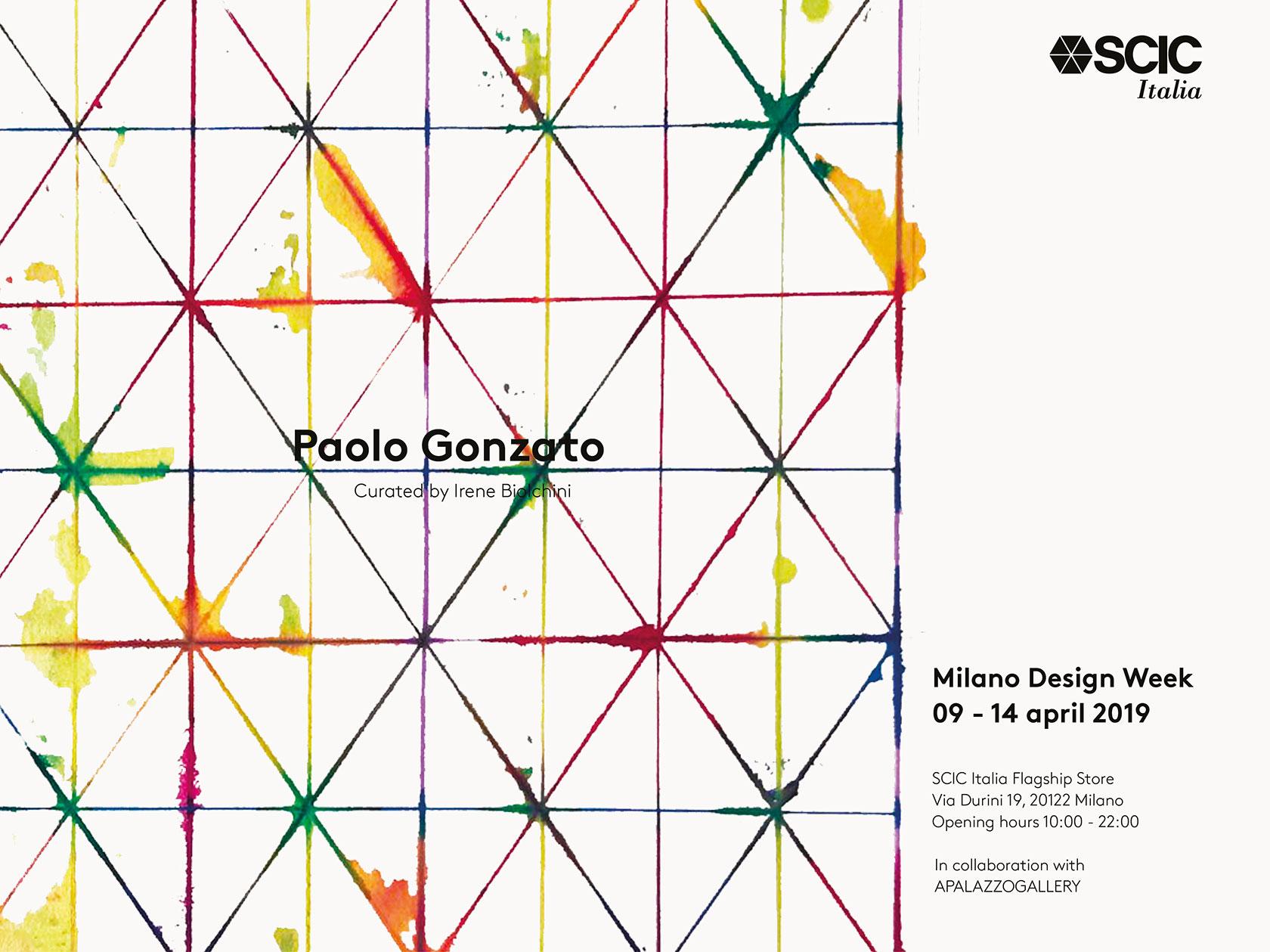 design-week-2019